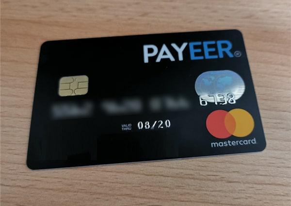 carte bancaire noire payeer